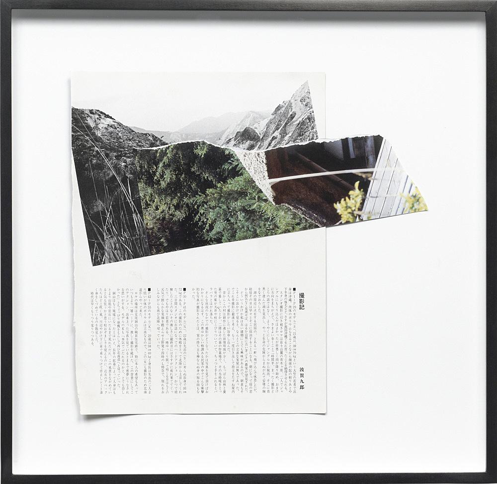 Cerith Wyn Evans – Untitled, 2010 collage 41,2 x 42 x 3,4 cm (framed)