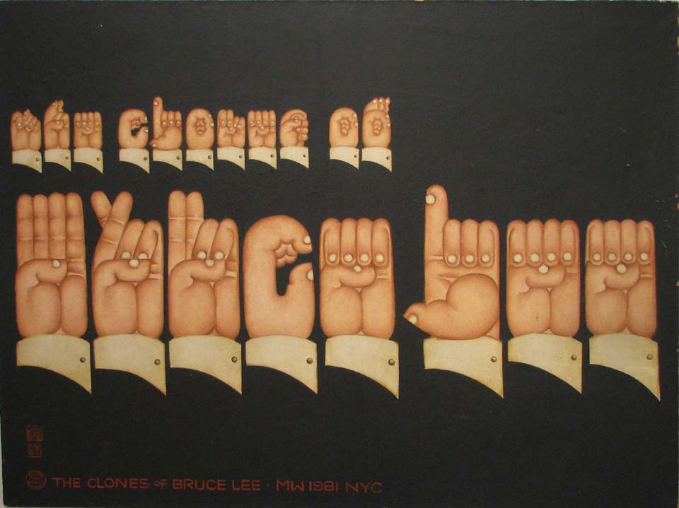 """Martin Wong – """"Clones of Bruce Lee"""", 1981 acrylic on canvas 91,5 x 121,5 cm"""