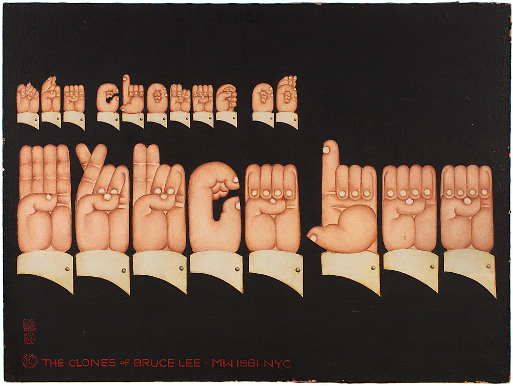 "Martin Wong – ""Clones of Bruce Lee"", 1981 acrylic on canvas 91,5 x 121,5 cm"