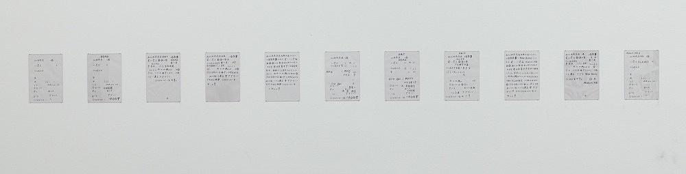 "Henrik Olesen – ""Portraits/Alphabet"", 2008/2011 11 digital prints on paper each 29,7 x 21 cm"