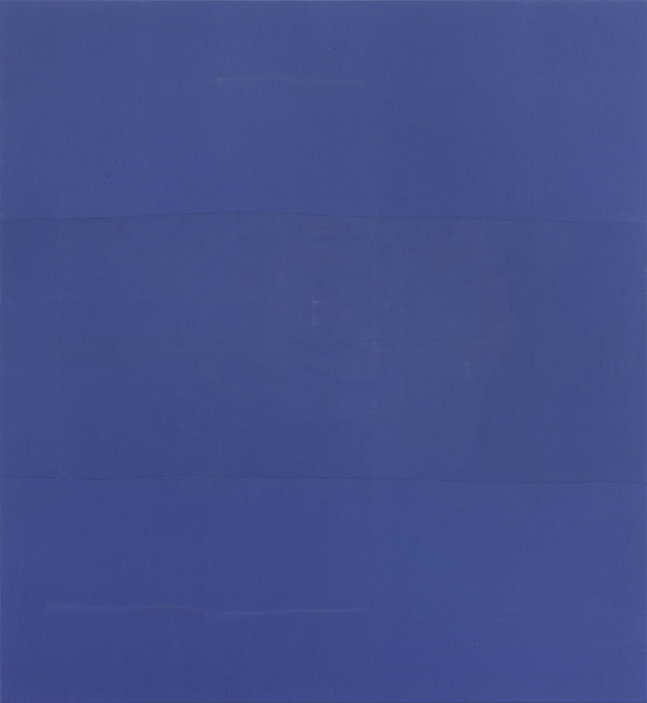 """Cosima von Bonin Sergej Jensen Michael Krebber – """"Das Blaue Quadrat"""", 2014 Chlorbleiche, Acryl, genähte Baumwolle, Fiberglas 2 Teile: 132 x 86,5 cm und 28 x 78 x 48 cm"""
