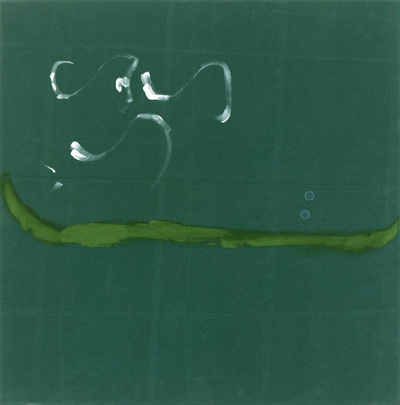 """Cosima von Bonin Sergej Jensen Michael Krebber – """"Ausreden lassen"""", 2014 Acryl auf genähter Baumwolle 60 x 59 cm"""