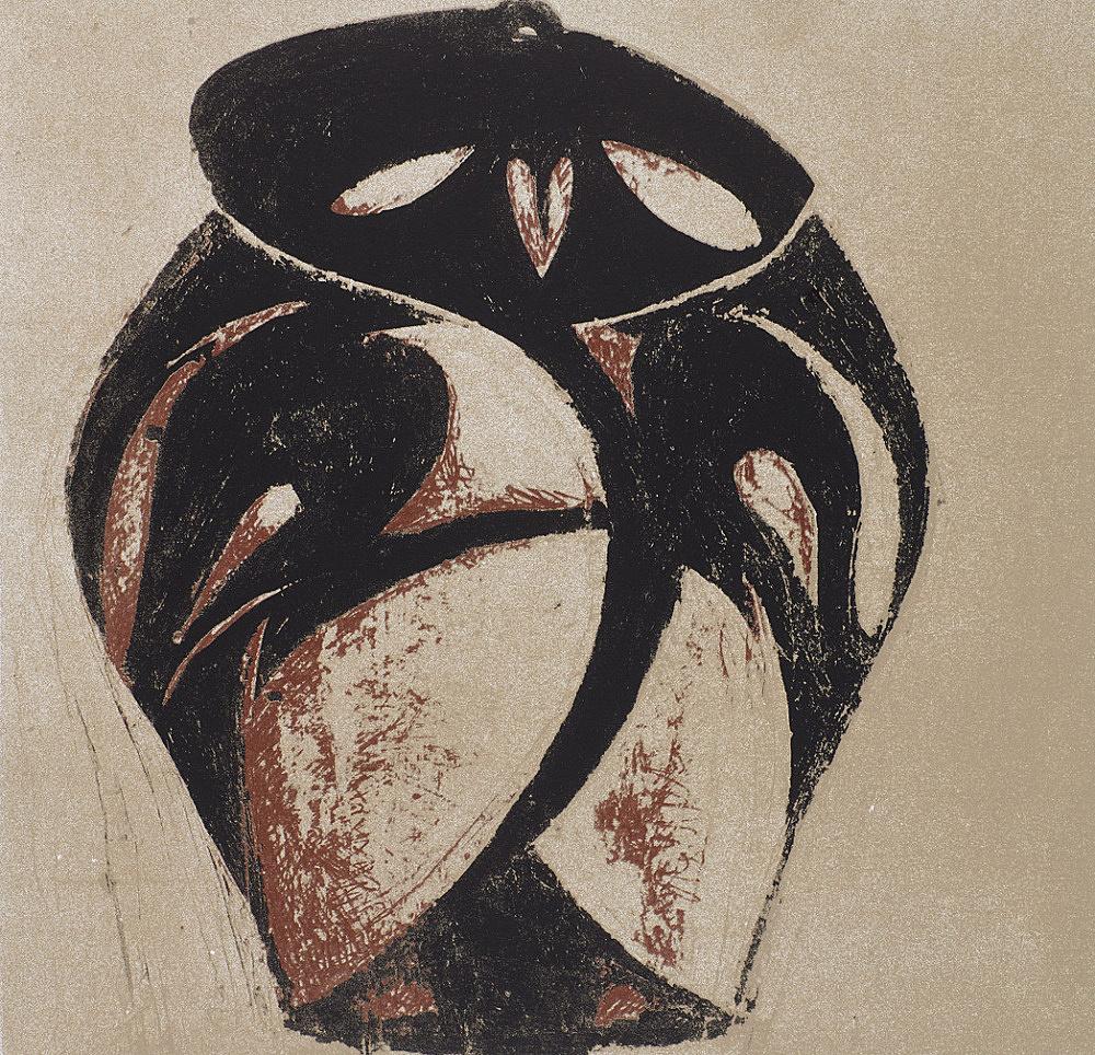 "Charles James – ""Owl Coat"", c. 1967 screenprint 74 x 58 cm"