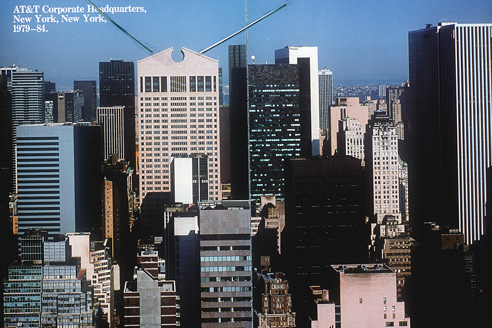"""Isa Genzken – """"Proposal for Deutsche Bank"""", 2000 Project for the former AT&T Building, New York collage Isa Genzken"""