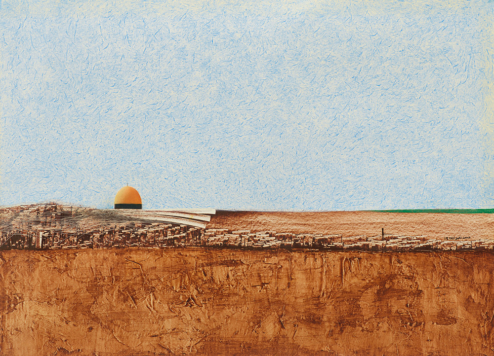 Mohammad Nasrallah – Untitled, 2013 oil on paper 50 x 70 cm