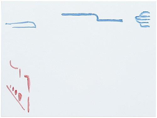 """Michael Krebber – """"ohne Titel (Wirklichkeit erschlägt Kunst) 7"""", 2019 acrylic on canvas 76 x 101.5 cm"""