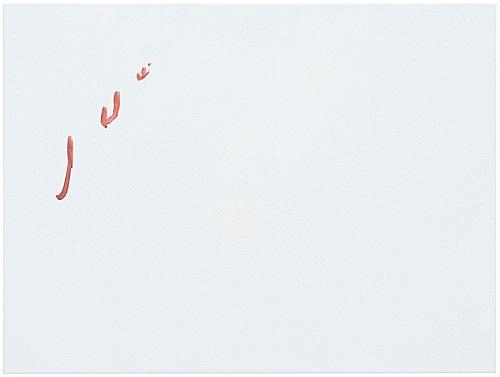 """Michael Krebber – """"ohne Titel (Wirklichkeit erschlägt Kunst) 8"""", 2019 acrylic on canvas 76 x 101.5 cm"""