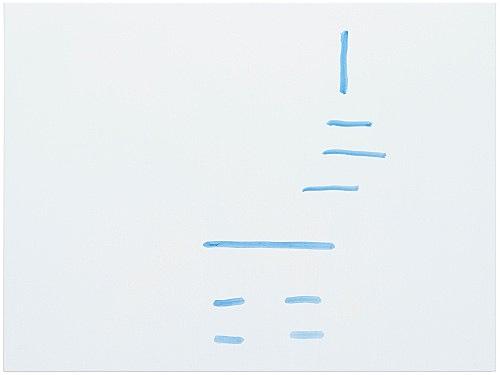 """Michael Krebber – """"ohne Titel (Wirklichkeit erschlägt Kunst) 19"""", 2019 acrylic on canvas 1 of 4 parts, 76 x 101.5 cm"""