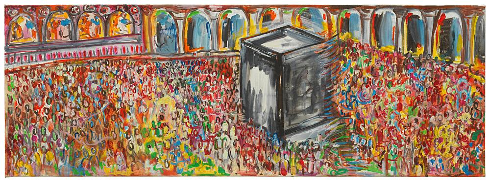 """Jutta Koether – """"Massen (arabisch)"""", 1991 oil on canvas 50 x 140 cm"""