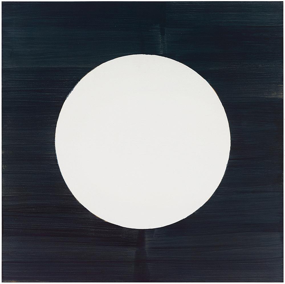 "R.H. Quaytman – ""+ ×, Chapter 34 [V]"", 2018 indigo distemper and gesso on wood 94.1 x 94.1 x 3.2 cm"